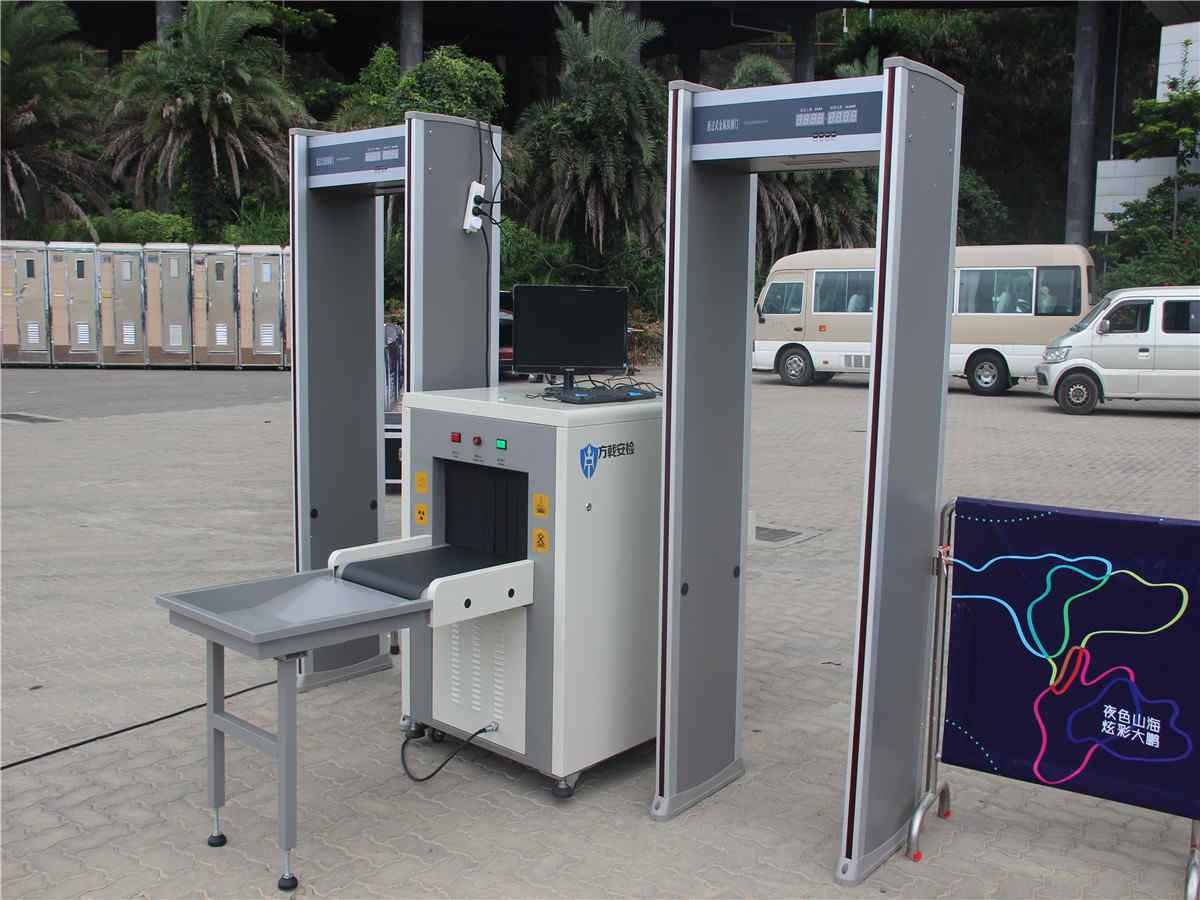 Security metal detector school - Shenzhen Dapeng Beach Concert